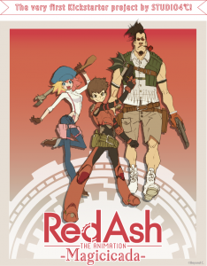 Red Ash artwork