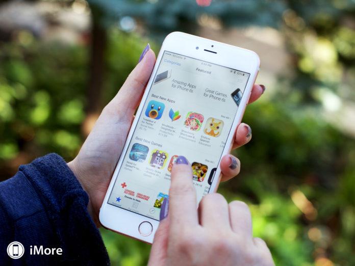 UK app store set for price increase